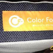 nhà cung cấp Đệm Nhật Bản Color Foam thương hiệu của công ty Inoac Japan