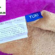 tem mác chính hãng chăn lông cừu Yuki nhật