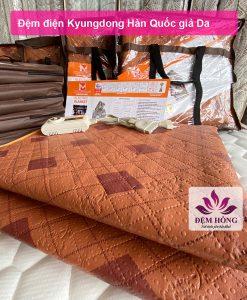 Mẫu chăn đệm điện Kyungdong chất lượng cao giả da